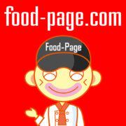 飲食店ホームページ制作のフードページ